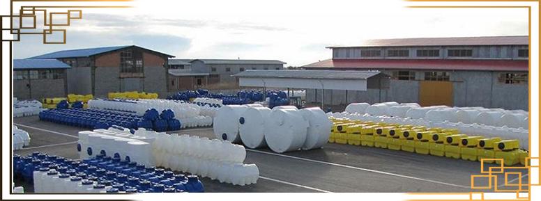 مخزن پلاستیکی طبرستان